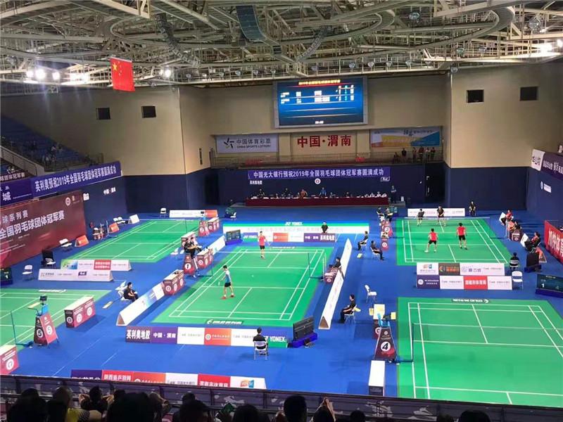 渭南森翔体育预祝2019年全国羽毛球团体冠军赛圆满成功
