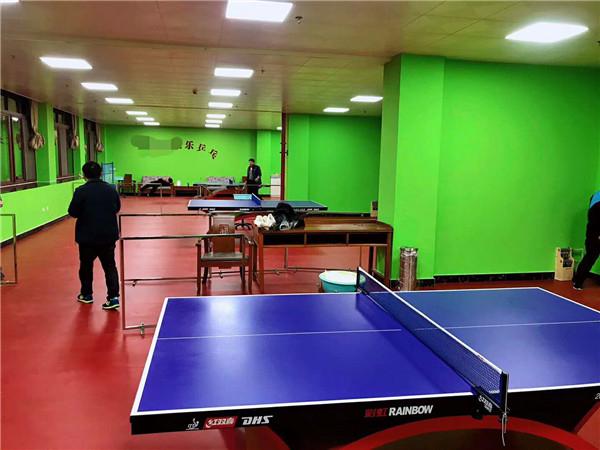 乒乓球活动室